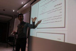 همایش AMarkets در ایران